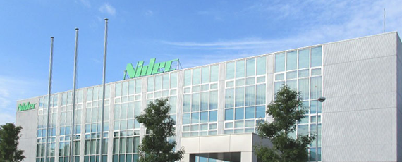 Nidec Copal Electronics Sano R&D center