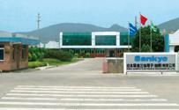 Nidec Sankyo Corporation Nidec Corporation