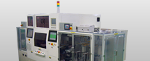 Semiconductor package inspection systems